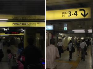 ①駅に着いたら、内神田方面改札を出て、4番出口に向かいます