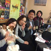 fmGIG「ドックワンチャンネル」パーソナリティー岡真由美さん おのまきさん