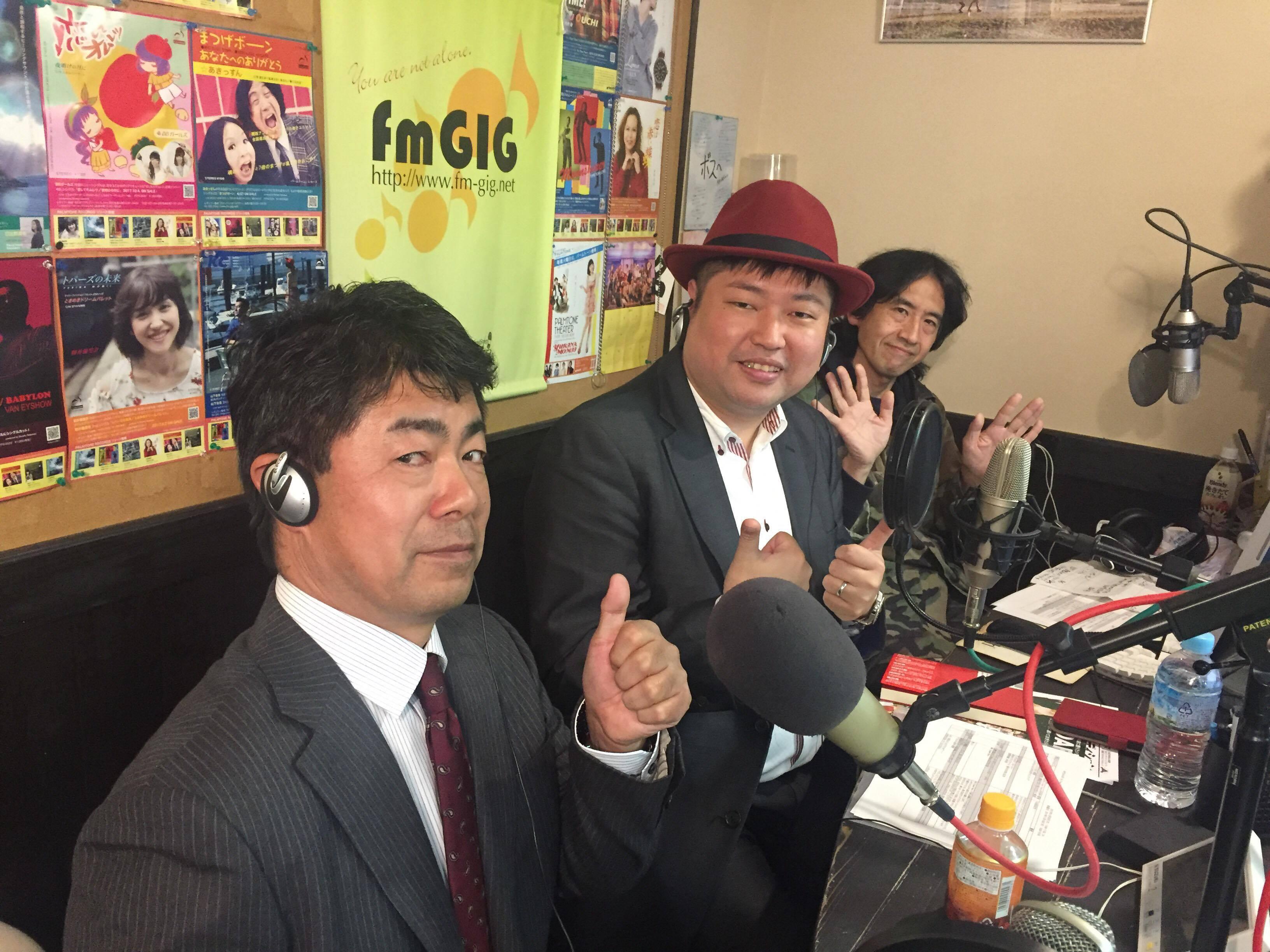 株式会社ランドマスタージャパン 代表取締役 金光利久さん