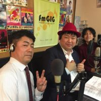 株式会社ランドマスター 代表取締役 金光利久さん