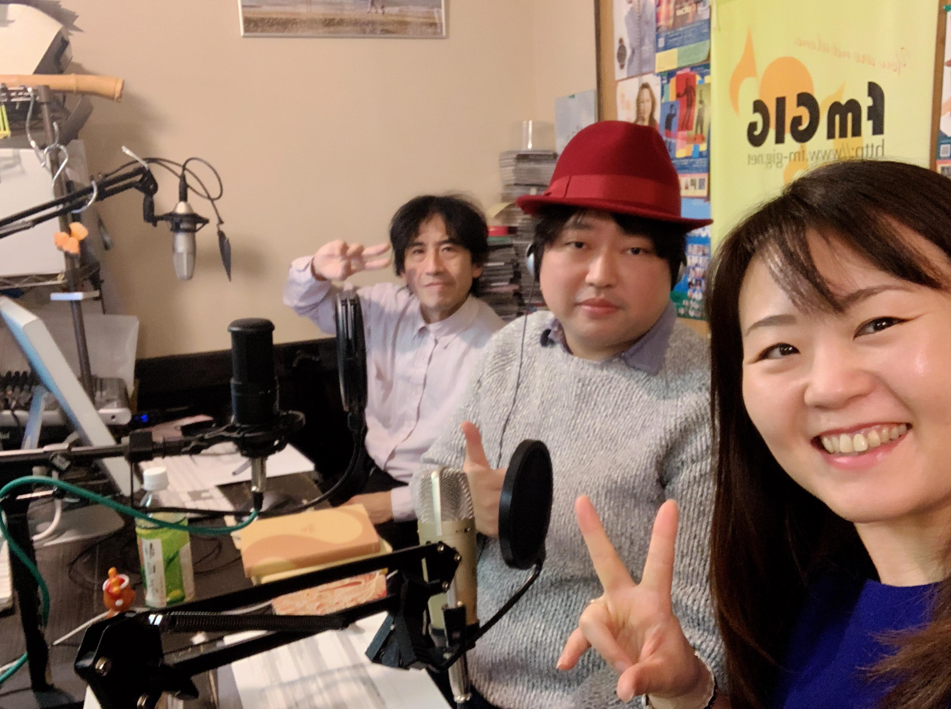 テレビ埼玉の教養番組「あすバナ」のお話